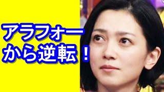 遠藤久美子さん38歳 結婚・妊娠 お相手映画監督! エンクミ魅力の秘密と...