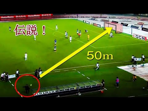 【サッカー】選手より目立つ監督のスーパープレイ集!! 衰えぬ超絶な足技 ● Crazy Football Manager Skills