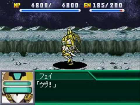 Temjin 747J, Fei - Yen with Vivid Heart, Apharmd the Hatter (Super Robot Wars K)