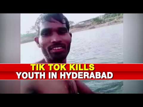 Youth Died Making Tik Tok Video in Hyderabad |NewsX