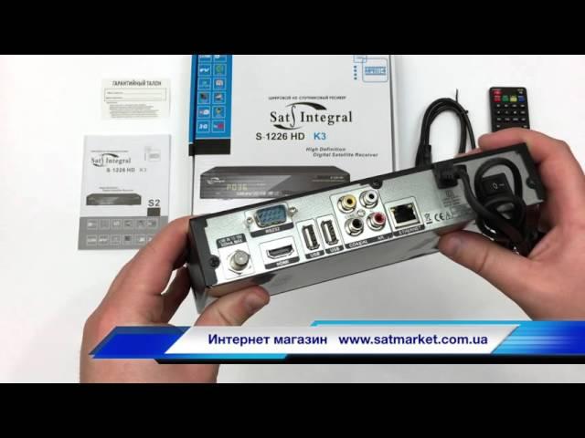 Видео обзор Sat-Integral S-1226 HD K3