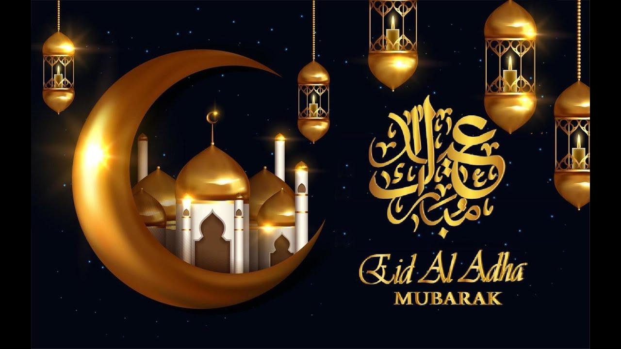 Eid ul Adha Mubarak 2020 | Eid Whatsapp Status | Eid Mubarak 2020 | Eid Wishes 2020