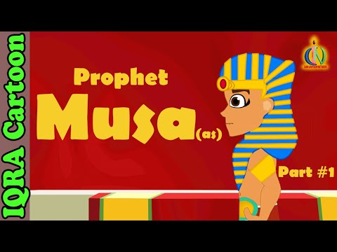 Prophet Stories For Kids | Prophet  Musa / Moses (AS) - Part 1 - Islamic Cartoon Kids Video Ep 15