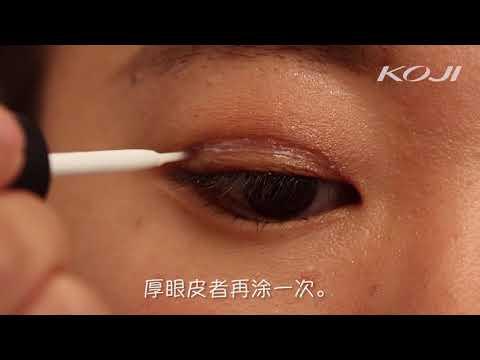Eyetalk混合型液体薄膜 使用方法视频