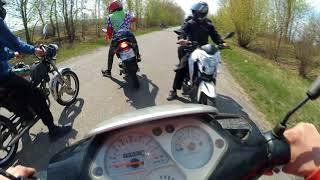 Наш слёт байкеров Белополье