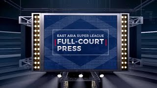 EASL FULL-COURT PRESS | 09.16.2020 | East Asia's Top Basketball News | Hosted by Boom Gonzalez