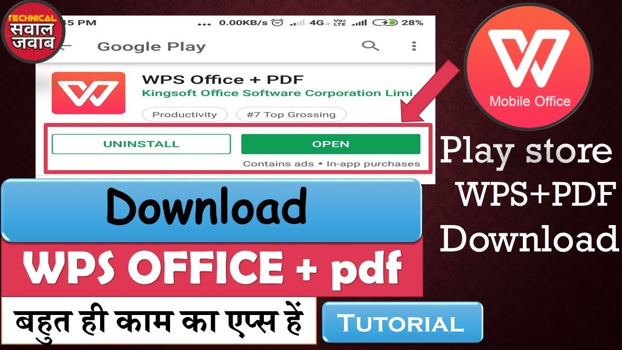 WPS Office Download for Android - WPS Office PLUS PDF apps FREE DOWNLOAD