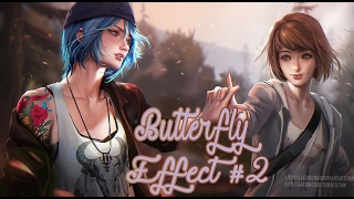 Эффект бабочки #2