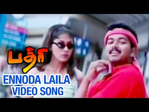 Ennoda Laila Video Song | Badri Tamil Movie | Vijay | Bhumika Chawla | Monal | Ramana Gogula