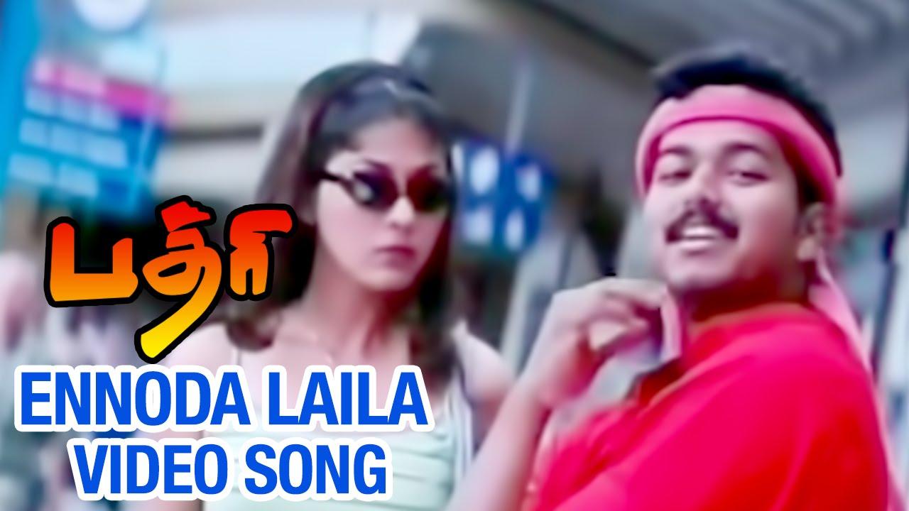 Kadhal solvadhu video song | badri tamil movie | vijay | bhumika.