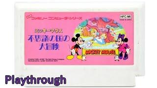 [ゲーム動画]  ミッキーマウス 不思議な国の大冒険 OP~ED (1987年 ファミコン) thumbnail
