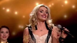 Ірина Федишин - Чужі уста (Live)  УКРАЇНСЬКА ПІСНЯ РОКУ