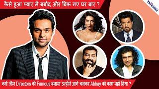Abhay Deol | क्यों चिढ़ता है Anil & Sonam Kapoor से | किस Actress ने बना दिया Real Life में भी Dev D