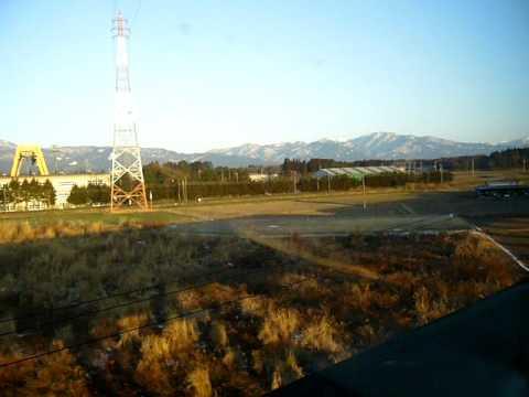 Trip to Japan 2010 [06] Passing through the fields of Fukushima