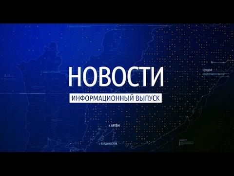 Базы отдыха Владивостока