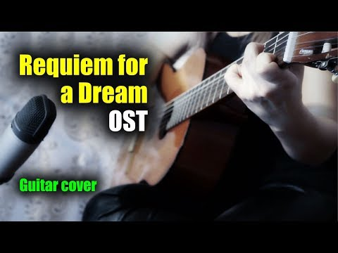 Requiem for a Dream OST (Lux Aeterna) | На гитаре + разбор