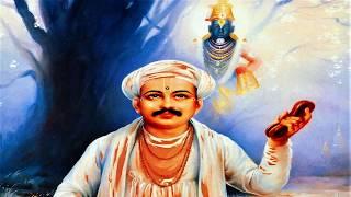 Sant Tukaram Maharaj in Hindi ! (Abhang - Vrukshavalli Amha)