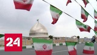 Иран выбирает одного президента из четырех кандидатов