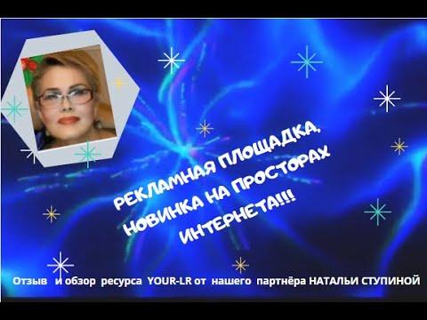 Рекламная  площадка.новинка  на  просторах интернета!!!