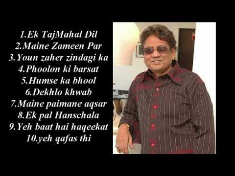 Anwar Top 10 Hits-|| Part 2 || Melodious song