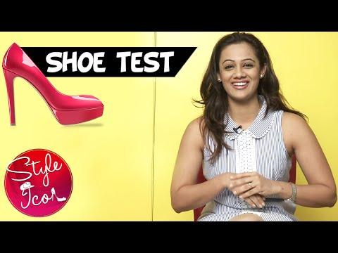 Shoe Test With Spruha Joshi | Style Icon | Lost & Found Marathi Movie