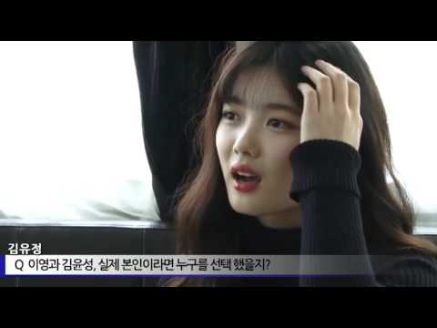 [ENGSUB] Kim Yoo Jung Interview with TVDaily on Oct 27