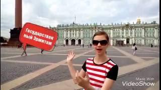 Илина Гусева, Санкт-Петербург. Уральские Пельмени. Любимое