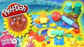 Play Doh. Ocean Rollers. Игровой набор Океанские Ролики. Обзор и как лепить. На русском.