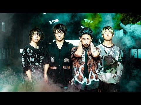 ONE OK ROCK - Eye Of The Storm || Lirik Dan Terjemahan