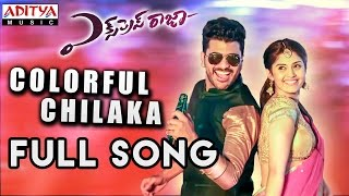 Video Colorful Chilaka Full Song || Express Raja Songs || Sharwanand, Surabhi, Merlapaka Gandhi download MP3, 3GP, MP4, WEBM, AVI, FLV Juni 2018