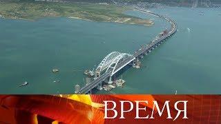 В Керченском Проливе Все Готово К Официальному Открытию Автомобильного Движения По Крымскому Мосту.