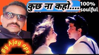 Kuch Na Kaho l कुछ ना कहो l Kumar Sanu Hits Songs