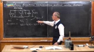 Урок 362. Анализ вынужденных электромагнитных колебаний методом векторных диаграмм