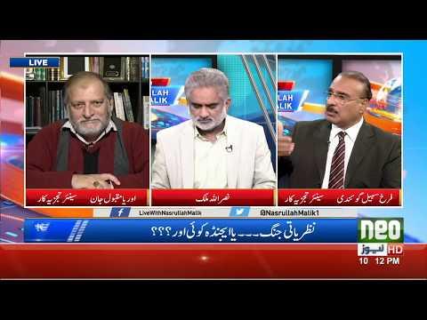 Live With Nasrullah malik - Saturday 30th November 2019
