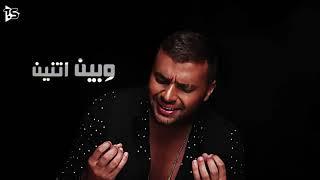 تتر مسلسل فرصه تانيه - رامي صبري - حلات واتس