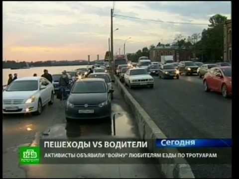 Петербуржцы перегородили проезд автомобилистам
