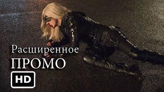 Стрела 3 сезон 13 серия (3x13) -