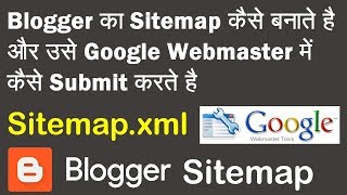 How To Create Blogger Sitemap and Submit in Google Webmaster Tools