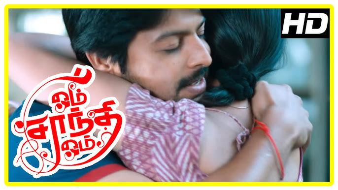 Om Shanthi Om Tamil Full Movie | Srikanth | Neelam