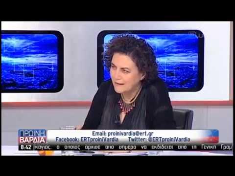 25/6/2019 Η Ν. Βαλαβάνη συζητά  στην Πρωϊνή Βάρδια της ΕΡΤ1 για την οικονομική πολιτική και τα μεσαία στρώματα μπροστά στις εκλογές.