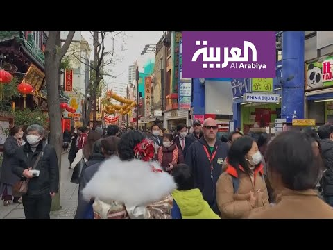 اليابان تحد من التجمعات العامة لاحتواء كورونا  - نشر قبل 6 ساعة