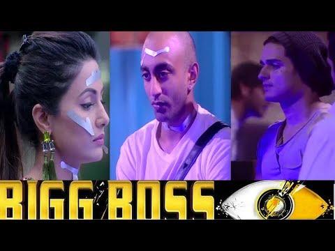 Vikas , Arshi , Shilpa , ATTACK ON Hina , Priyank and Aakash | Bigg Boss 11