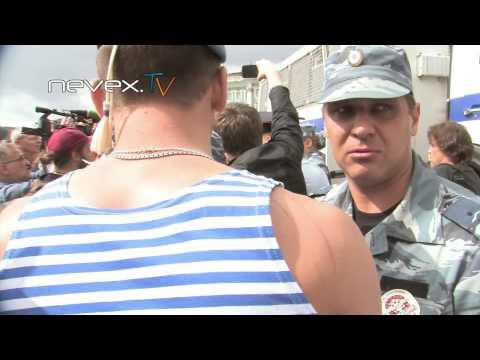 Как избивают русских геев видео