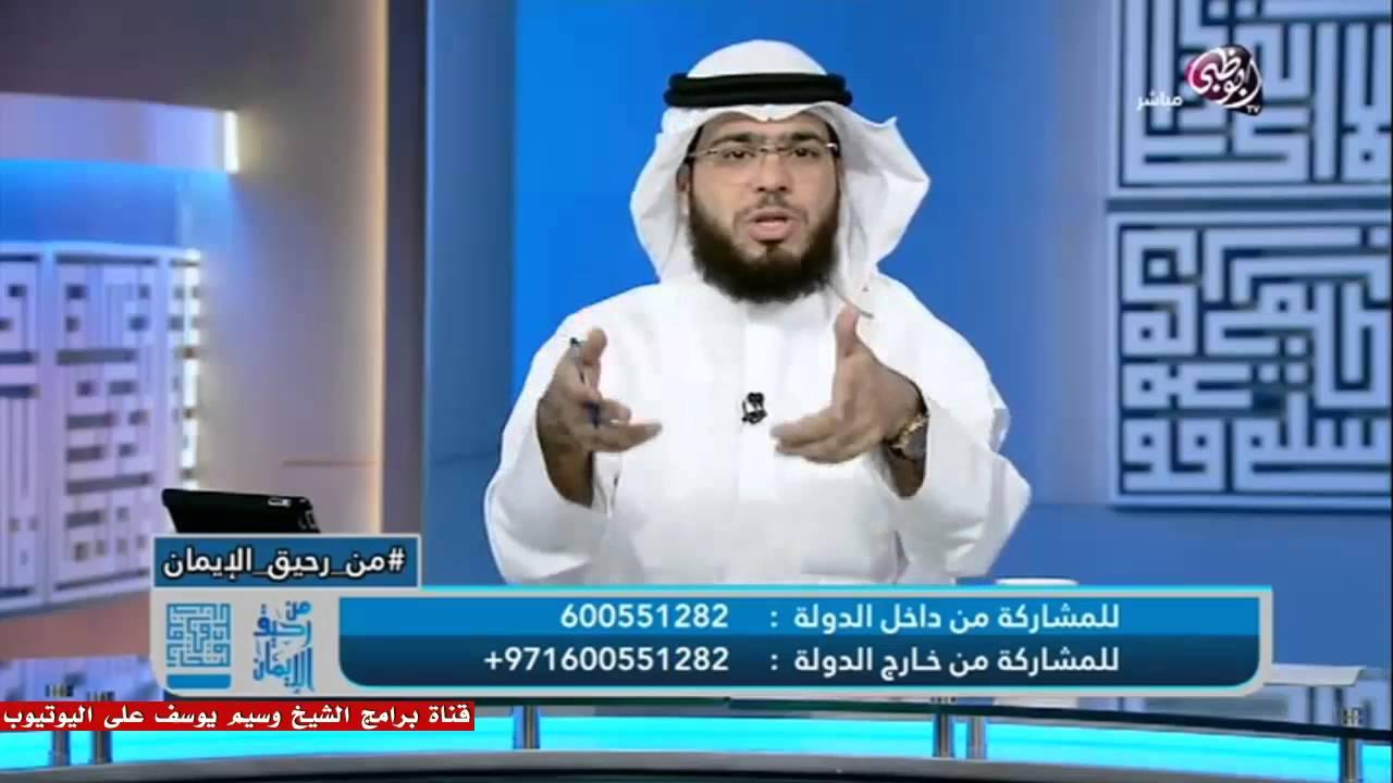    من رحيق الإيمان    الحلقة ( 45 )    24/05/2015    وسيم يوسف    أصحاب الفكر الظلامي   