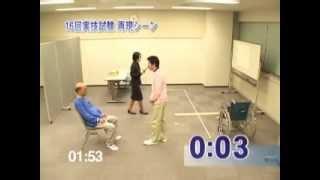 第28回介護福祉士実技試験声掛けポイントが分かる実技試験対策DVD thumbnail
