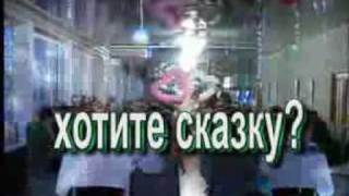 ведущий на свадьбу,www.spbtamada.ru,Торжество под Ключ