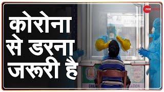 Coronavirus Update LIVE : संपूर्ण Lockdown की तरफ Mumbai? | India COVID-19 Case | Corona Hindi  News