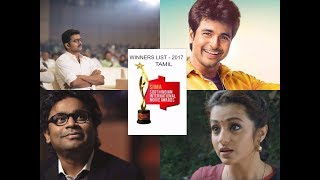SIIMA AWARDS 2017 FULL WINNERS LIST | TAMIL CINEMA | VIVO SIIMA 2017