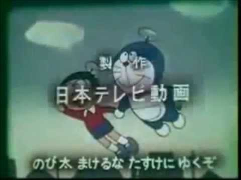 封印された幻のドラえもん「日本テレビ版」OPとED