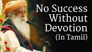 sadhguru earn success
